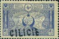 [Turkish Postage Stamps Issue of 1917-1918 Handstamp Overprinted