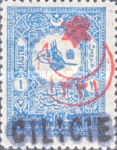 [Turkish Postage Stamps of 1915 Handstamp Overprinted