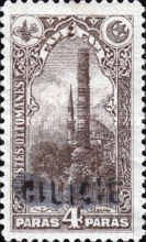 [Turkish Postage Stamps of 1914 Overprinted