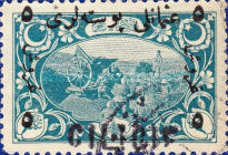 [Turkish Postage Stamp of 1917 Overprinted
