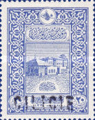 [Turkish Postage Stamps of 1916 Overprinted