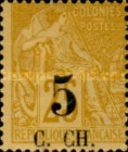 [French Colonies, General Issues Postage Stamps Surcharged, type A1]