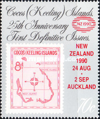 """[International Stamp Exhibition """"New Zealand 1990"""" - Issue of 1988 Overprinted with Logo and """"NEW ZEALAND 1990 24 AUG 2 SEP AUCKLAND"""", type GM1]"""