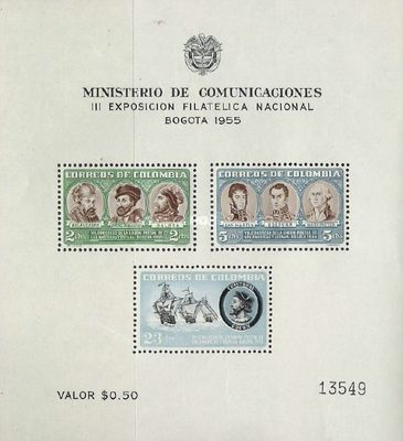 [The 7th Postal Union Congress of the Americas and Spain, Typ ]
