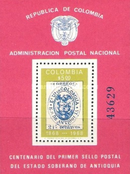 [The 100th Anniversary of First Antioquia Stamps and 7th National Stamp Exhibition - Medellin, Colombia, Typ ]