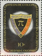 [The 6th National Engineers' Congress, 1961 and 75th Anniversary of Colombian Society of Engineers, Typ ACM]