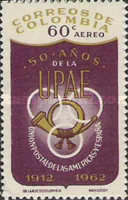 [Airmail - The 50th Anniversary of Postal Union of the Americas and Spain, Typ ADB]