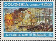 [Airmail - The 150th Anniversary of Naval Battle of Maracaibo, Typ AKT]