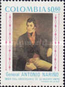 [The 150th Anniversary of the Death of General Antonio Narino, Typ AKZ]