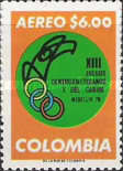 [Airmail - The 13th Central American and Caribbean Games, Medellin, Typ ANY]