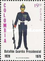 [Airmail - The 50th Anniversary of Presidential Guard Battalion, Typ APM]