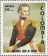 [Airmail - The 150th Anniversary of the Death of General Antonio Jose de Sucre, 1795-1830, type AQS]