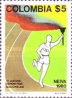 [The 11th National Games, Neiva, type ASL]