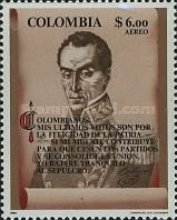 [Airmail - The 150th Anniversary of the Death of Simon Bolivar, 1783-1830, Typ ASQ]