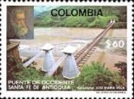 [West Bridge, Santa Fe de Antioquia, Typ AVA]