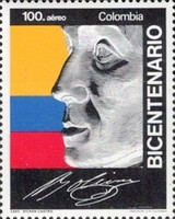 [Airmail - The 200th Anniversary of the Birth of Simon Bolivar, 1783-1830, Typ AYN]