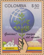 [Airmail - Thanks for Help after Devastation of Armero by Volcanic Eruption, 1985, Typ BBI]