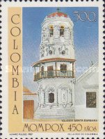 [The 450th Anniversary of Mompox City, Typ BBP]