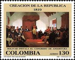 [Airmail - The 170th Anniversary of Creation of First Republic of Colombia and 168th Anniversary of its Constitution, Typ BEQ]