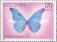 [Airmail - Butterflies, type BGJ]
