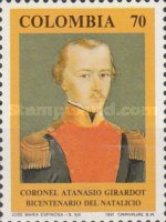 [The 200th Anniversary of the Birth of Colonel Atanasio Girardot, 1791-1813, type BGQ]