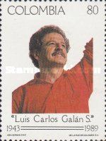 [The 2nd Anniversary of the Death of Luis Carlos Galan Sarmiento, 1943-1989, type BGR]