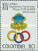[The 14th National Games, Barranquilla, Typ BHW]