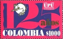 [The 125th Anniversary of Universal Postal Union, Typ BSK]