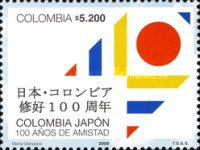 [The 100th Anniversary of International Friendship with Japan, Typ CFQ]