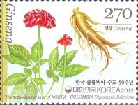 [The 50th Anniversary of Diplomatic Relations with Korea, Typ CQC]
