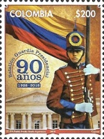 [The 90th Anniversary of the Presidential Guard Battalion, Typ DAD]
