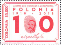 [The 100th Anniversary of  Poland Regaining Independence, Typ DBD]