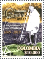 [The 150th Anniversary of the Birth of Mahatma Gandhi, 1869-1948, Typ DCF]