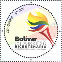 [The 21st National Sports Games and the 5th Bolivar Paranationals, Typ DEK]