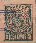 [Coat of Arms - Cartagena Issue, type EB]
