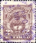 [Late Fee Stamps - Coat of Arms, type GF]