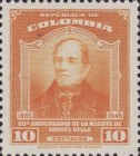 [The 80th Anniversary of the Death of Andres Bello, 1781-1865, Typ OE1]