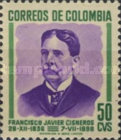 [The 50th Anniversary of the Death of Francisco Javier Cisneros, 1836-1898, Typ QE1]