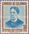 [The 50th Anniversary of the Death of Francisco Javier Cisneros, 1836-1898, Typ QE2]
