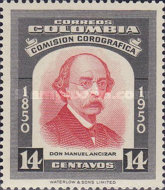 [The 100th Anniversary of Colombian Chorographical Commission, Typ TM]