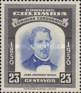 [The 100th Anniversary of Colombian Chorographical Commission, Typ TN]