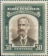 [The 100th Anniversary of Colombian Chorographical Commission, Typ TO]
