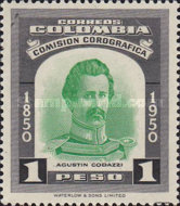 [The 100th Anniversary of Colombian Chorographical Commission, Typ TP]