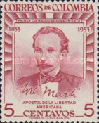 [The 100th Anniversary of the Birth of Jose Marti, 1853-1895, Typ VP]