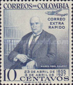 [Airmail - Stamps for Domestic Airmail and 100th Anniversary of the Birth of Marco Fidel Suarez, 1855-1927, Typ VX]