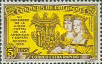 [Express Domestic Airmail - The 7th Postal Union Congress of the Americas and Spain, Typ WI]