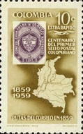 [Airmail - The 100th Anniversary of Colombian Stamps - Inscribed