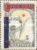 [Not Issued Stamps Surcharged, Typ R]