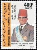 [President Said Mohamed Cheikh, 1904-1970, type B1]