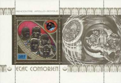 [Airmail - US-Soviet Space Company